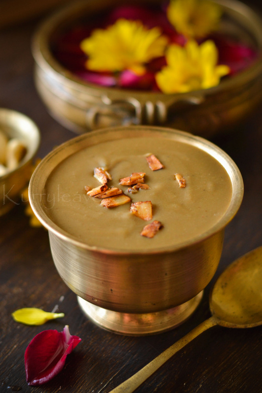nendrapazha pradhaman recipe