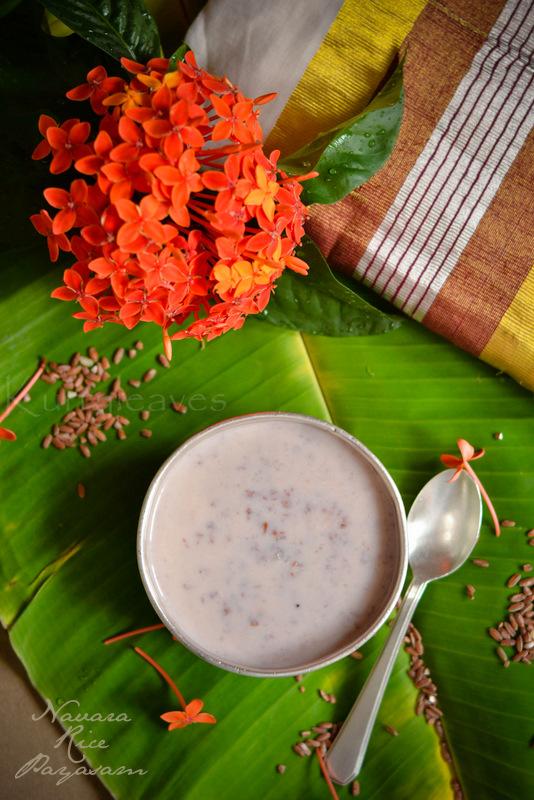 naval rice payasam
